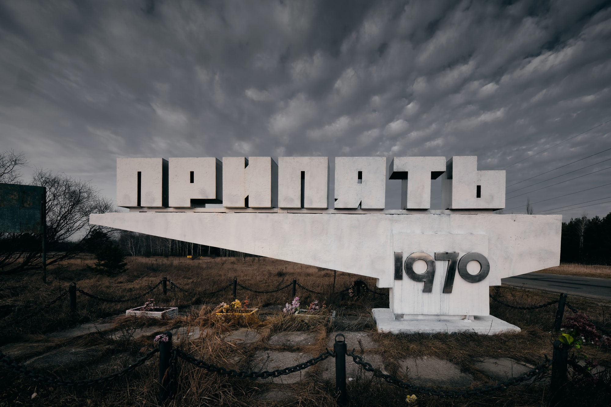A sign welcoming visitors to the abandoned city of Pripyat, Ukraine