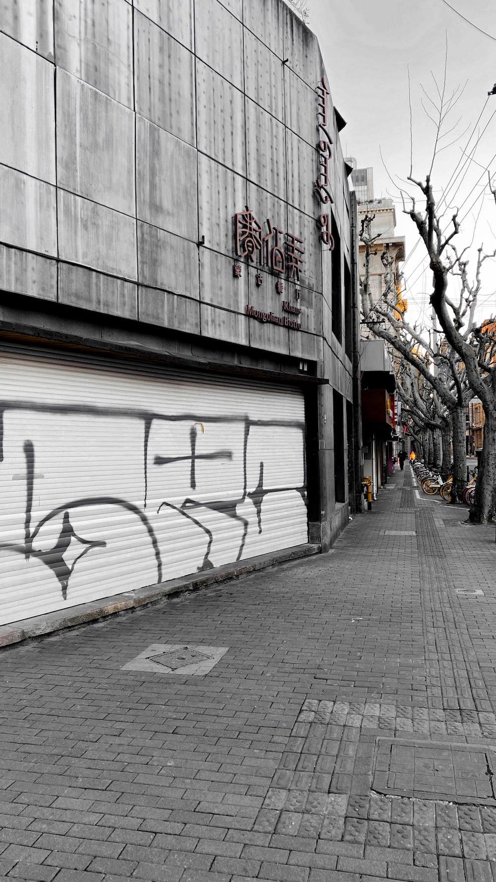 white and red wall graffiti
