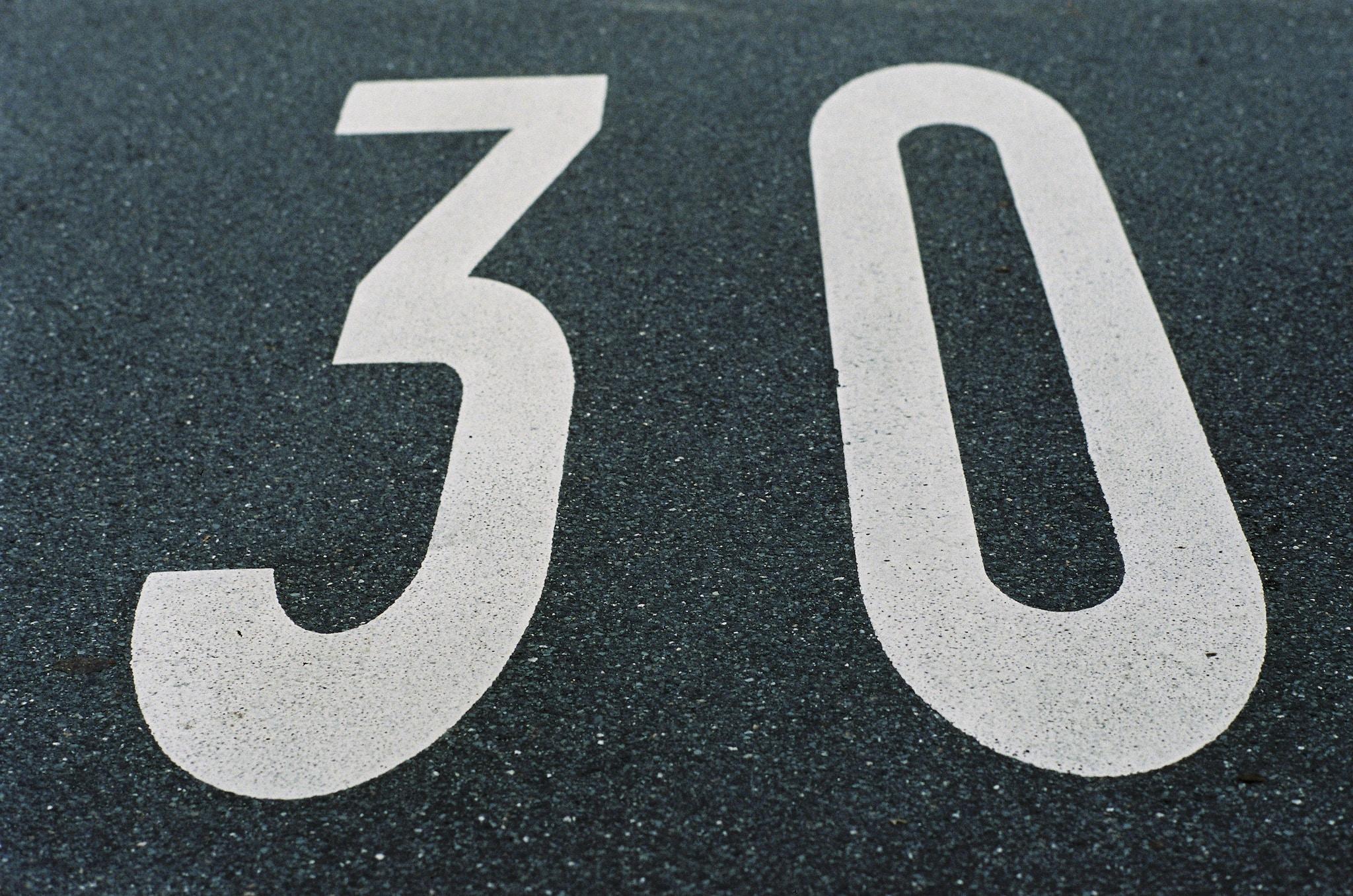 גיל 30