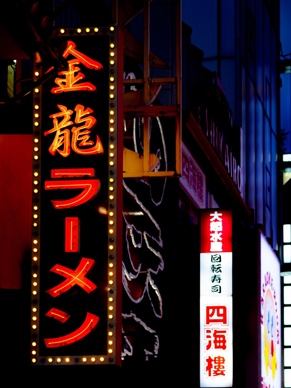 red and black kanji text neon light signage
