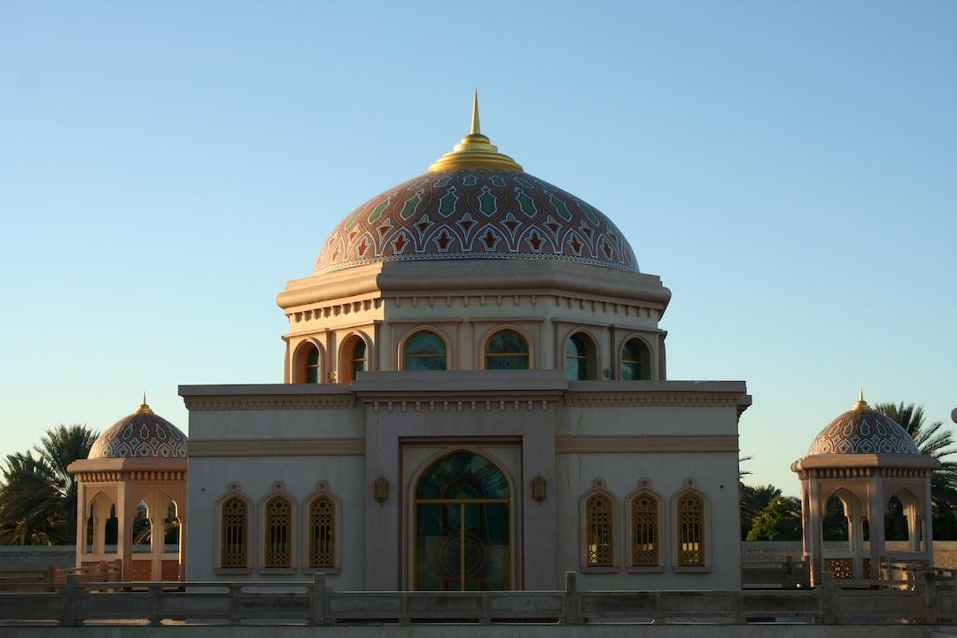 Al Sahwa Public Garden - Oman