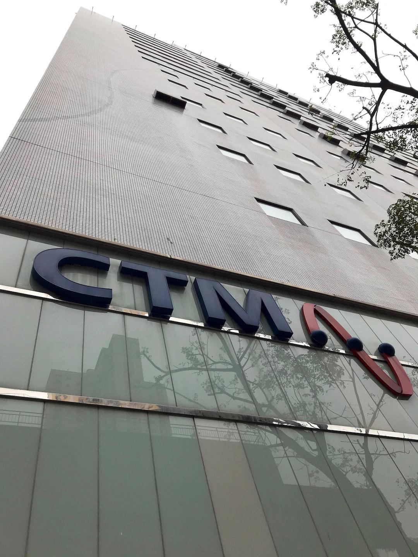 CTM Headquarters - Companhia de Telecomunicações de Macau Telecentro Concept Store