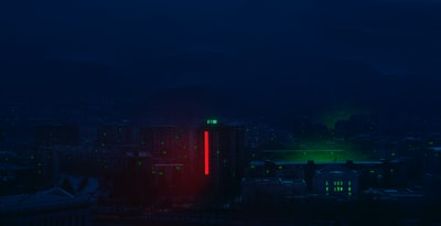 Skopje city with lights during night time