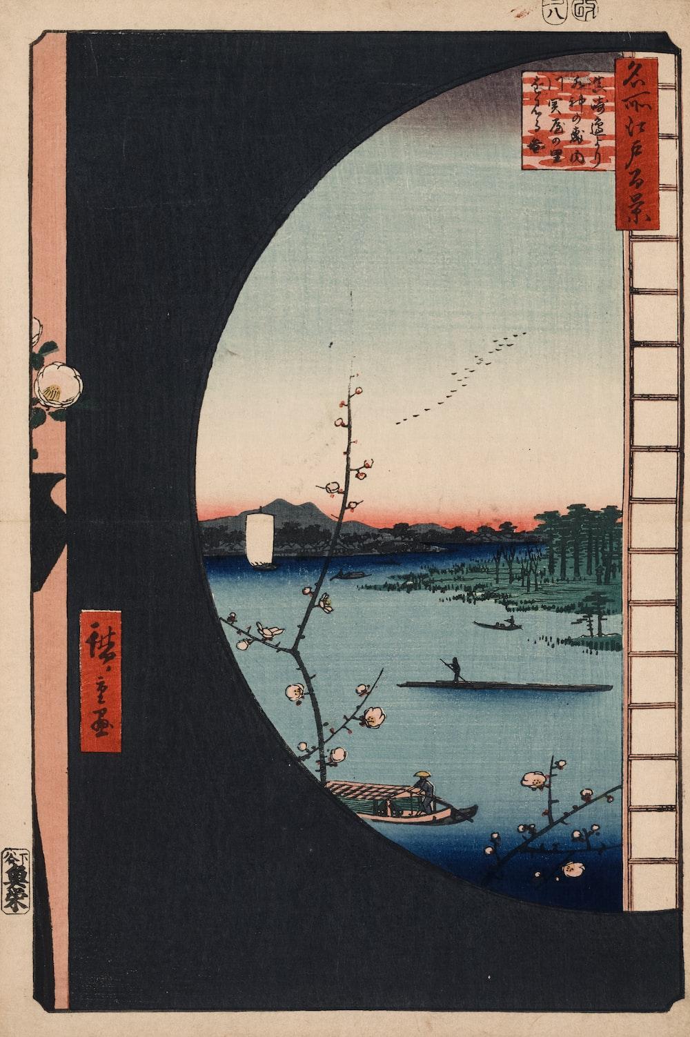 View from Massaki of Suijin Shrine, Uchigawa Inlet, and Sekiya