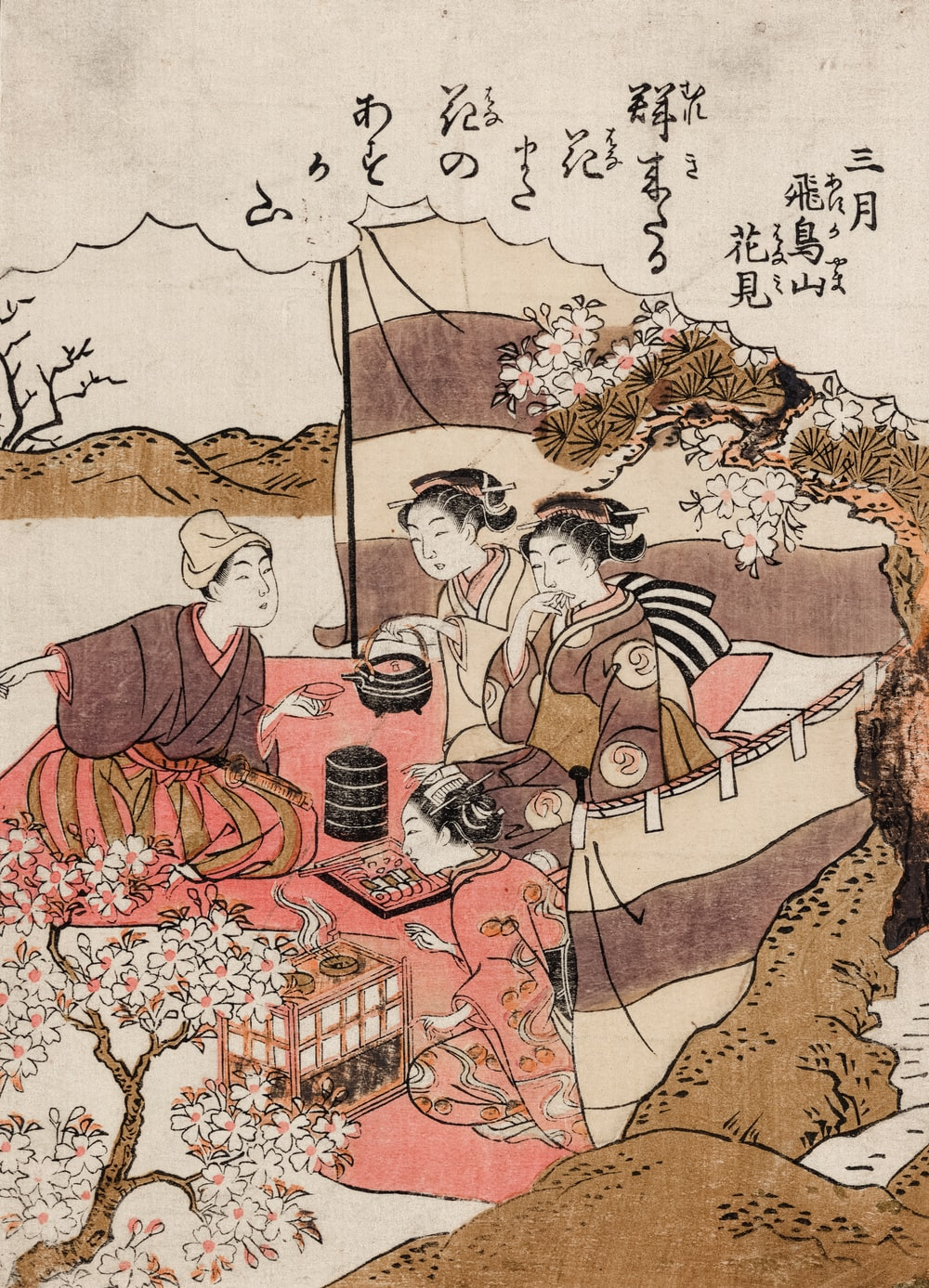 Third Lunar Month, Blossom Viewing at Asuka Hill