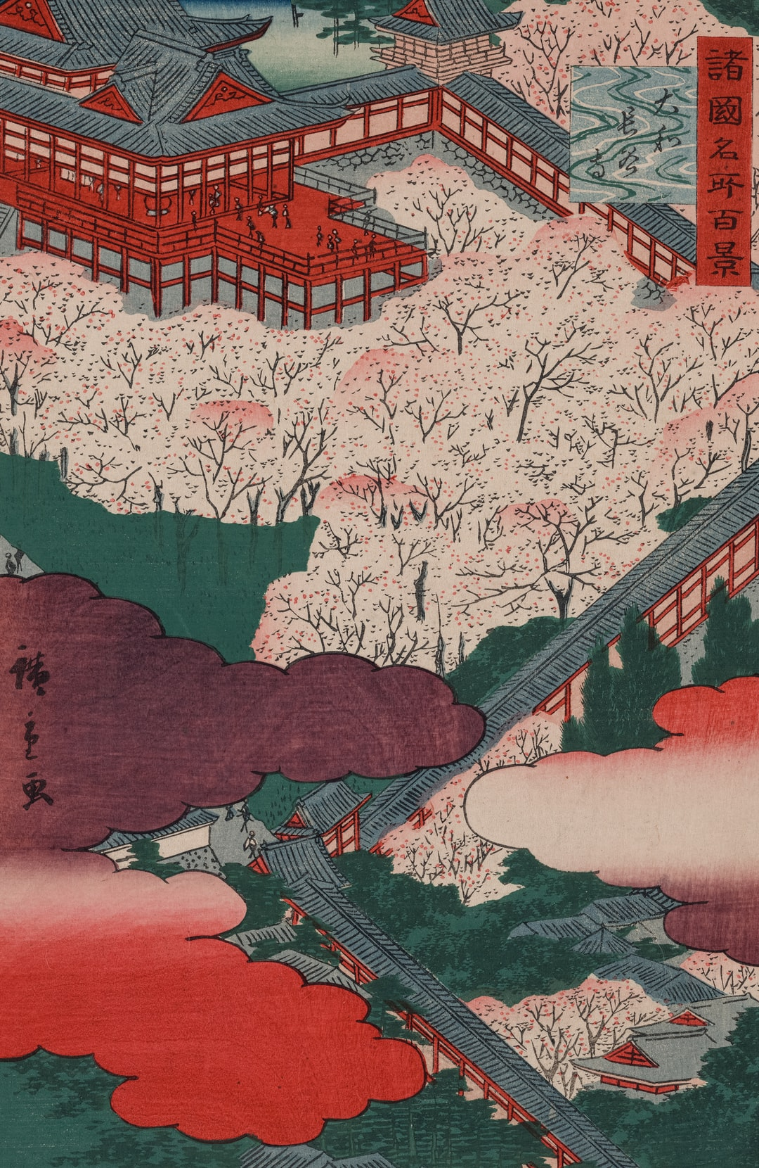 Yamato hasedera. [Translation: Hasedera in Yamato Province]. Woodcut print by Utagawa Hiroshige, 1859. Library of Congress Prints & Photographs Division. https://www.loc.gov/resource/jpd.01361/