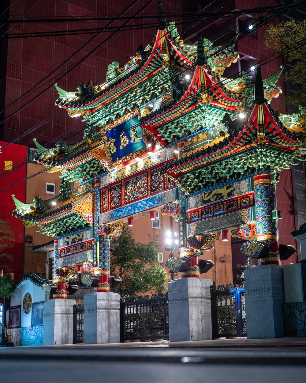 red green and yellow chinese lanterns