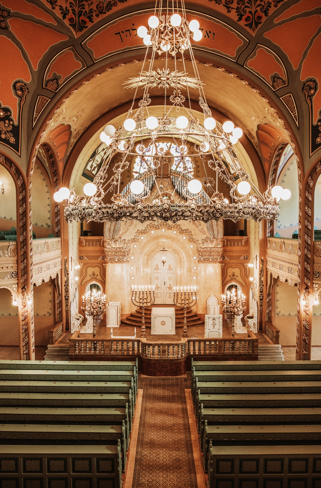 The Jakab and Komor Square Synagogue in Subotica is a Hungarian Art Nouveau synagogue in Subotica, Serbia. It is the second largest synagogue in Europe