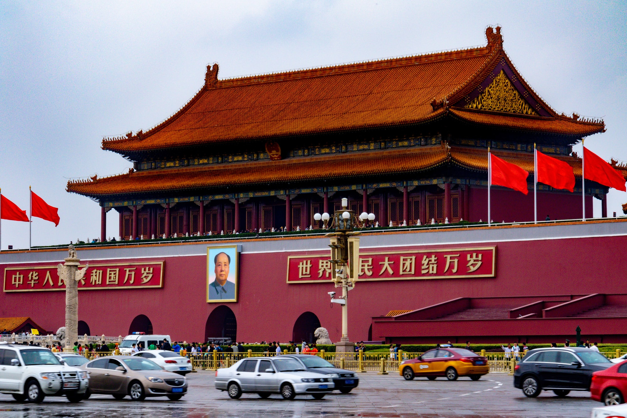The Forbidden City, Beijing, China, taken from Tiananmen Square.