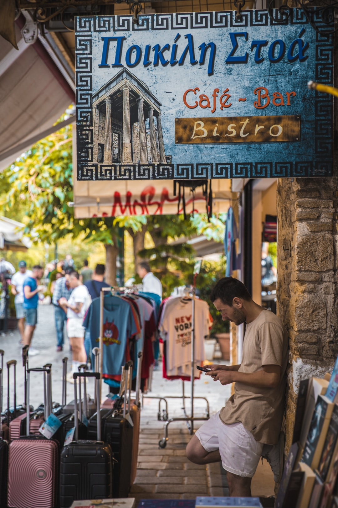 A storefront cafe bar in Athens, Greece  Instagram @VisualsByRoyalZ