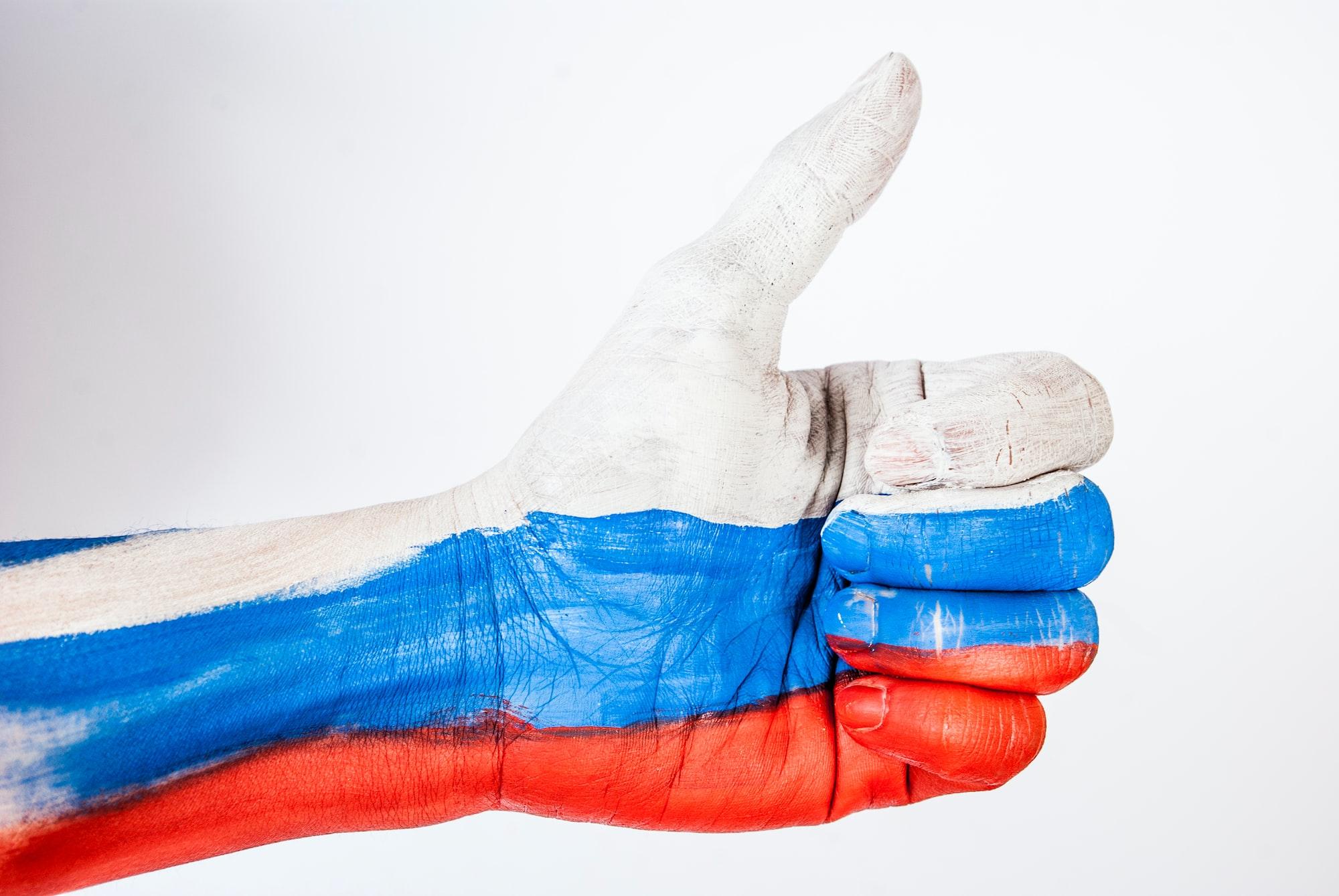 รัสเซียเปิดกว้าง! พร้อมลดโทษด้านการใช้ Crypto แล้ว