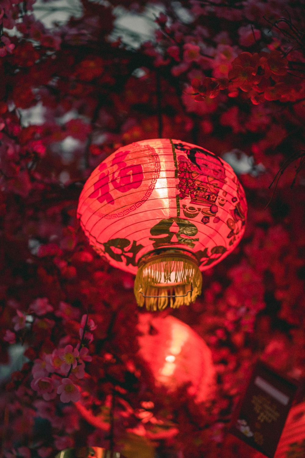 red and yellow paper lantern