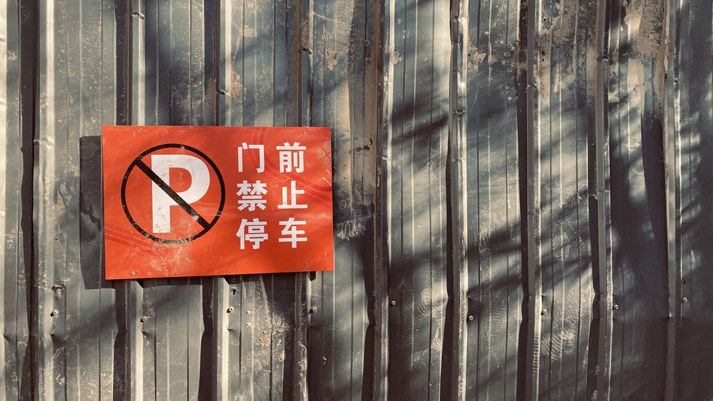 text signage