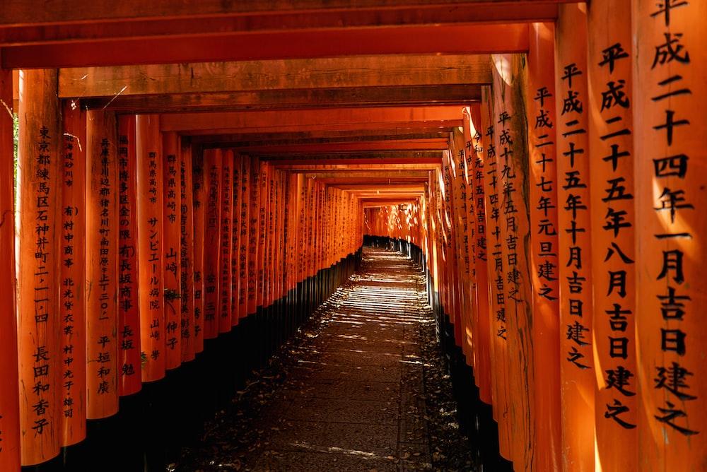 black and orange hallway with orange walls