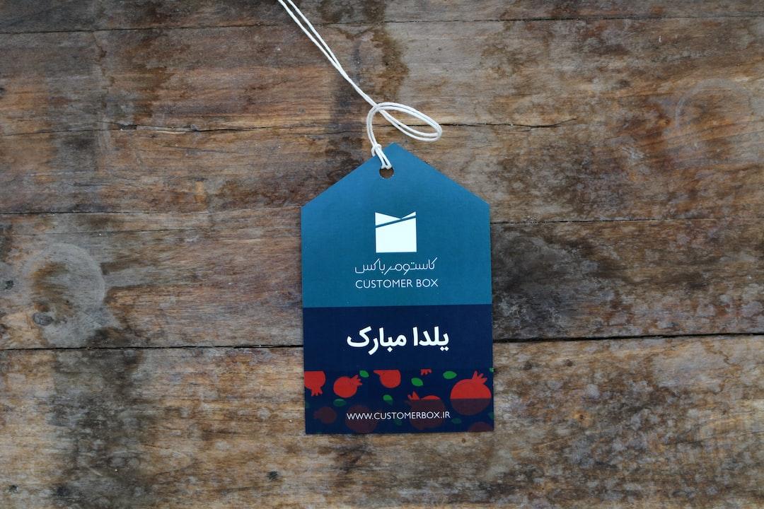 Yalda night gift boxes label