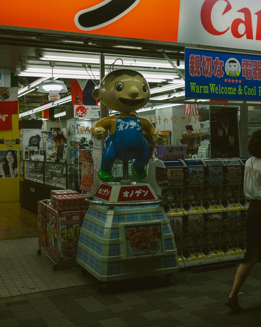 Tax free store in Akihabara, Tokyo, Japan.