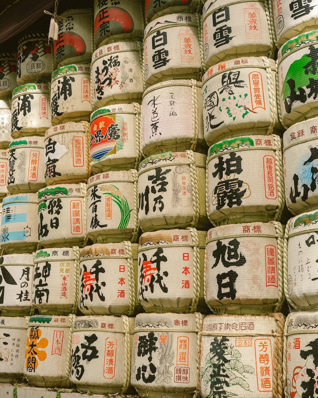 Meiji Jingu Shrine Sake Barrels, Tokyo, Japan.