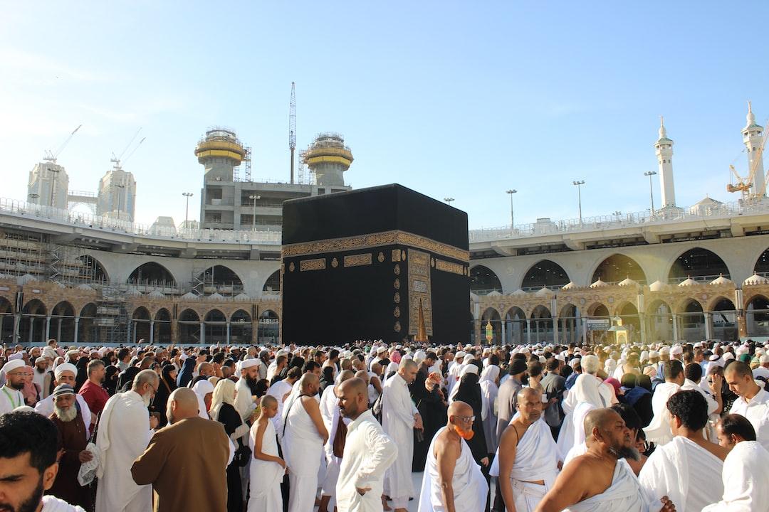 Kâbe - Kabe - Kaabe - Mescidi Haram - Masjid Haram