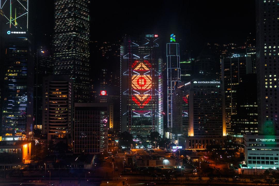 The Hong Kong Giants