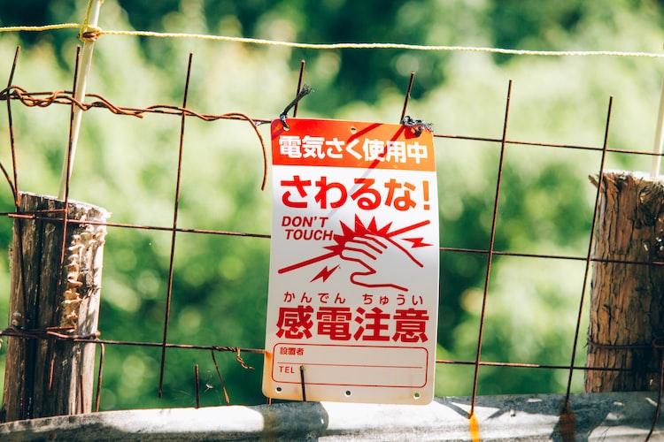 learn-japanese