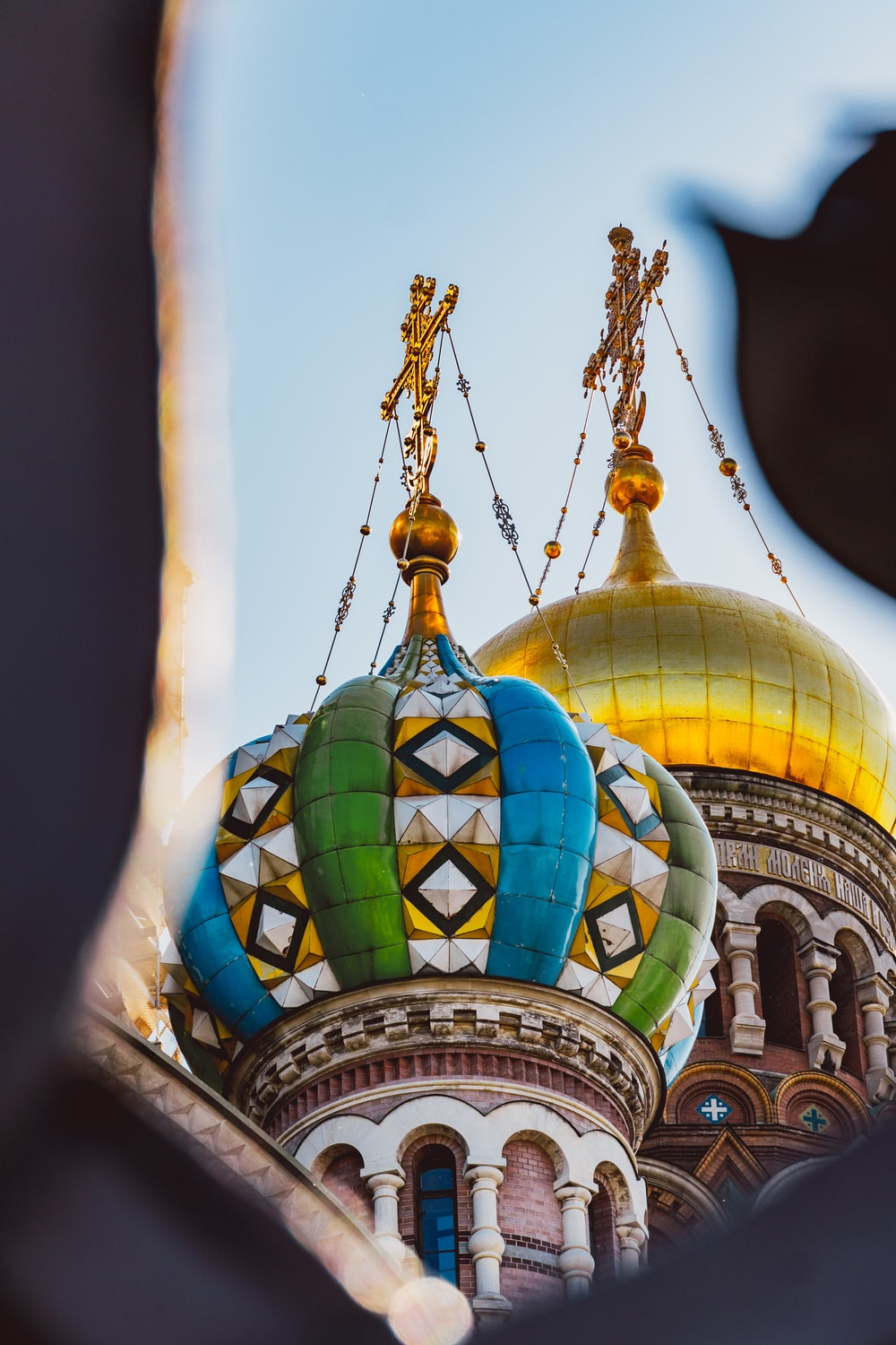blue and gold dome building