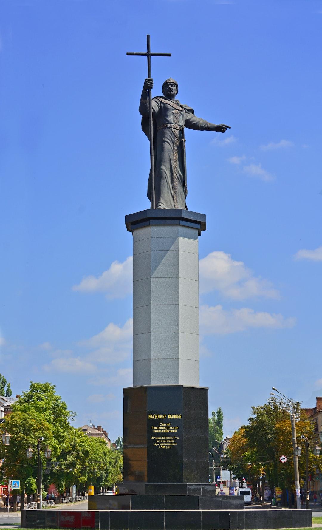 Prince of Kiev, St. Vladimir the Great.  The author is a sculptor Vladimir Tokar.