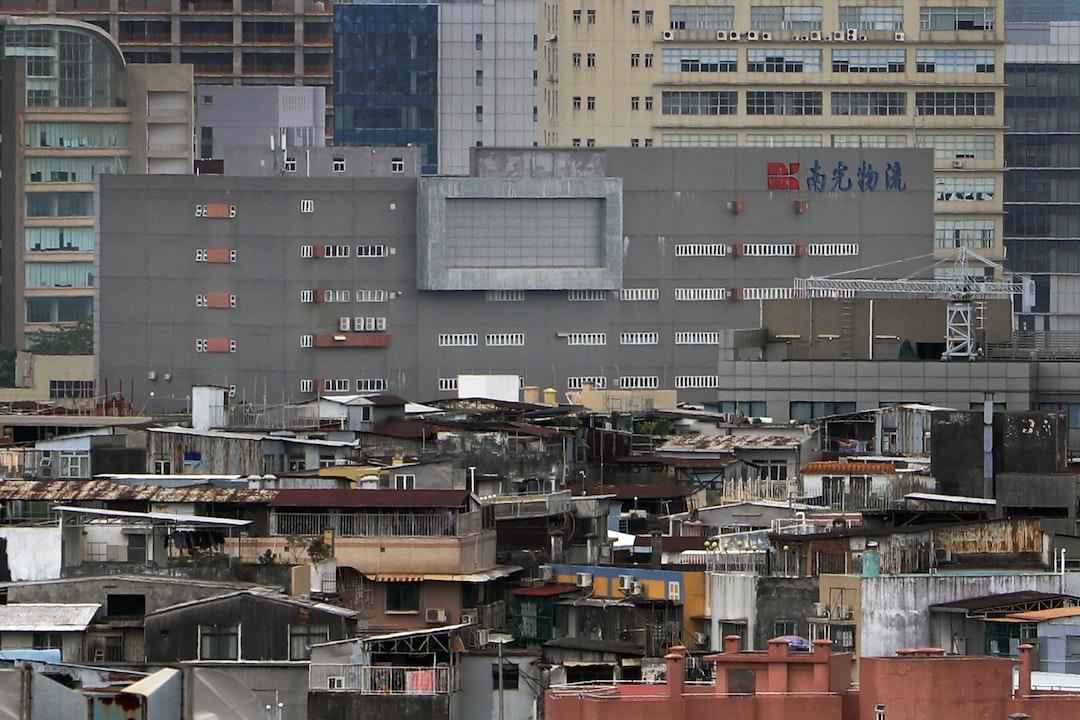 Nam Kwong Company, Macau, China