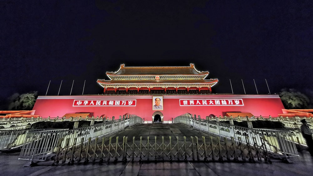red and white temple during nighttime