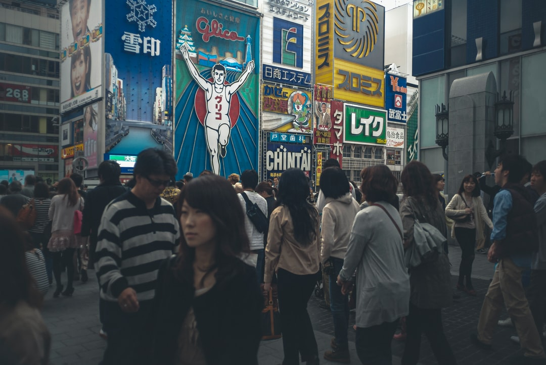 Advertising signs on the streets of Osaka.