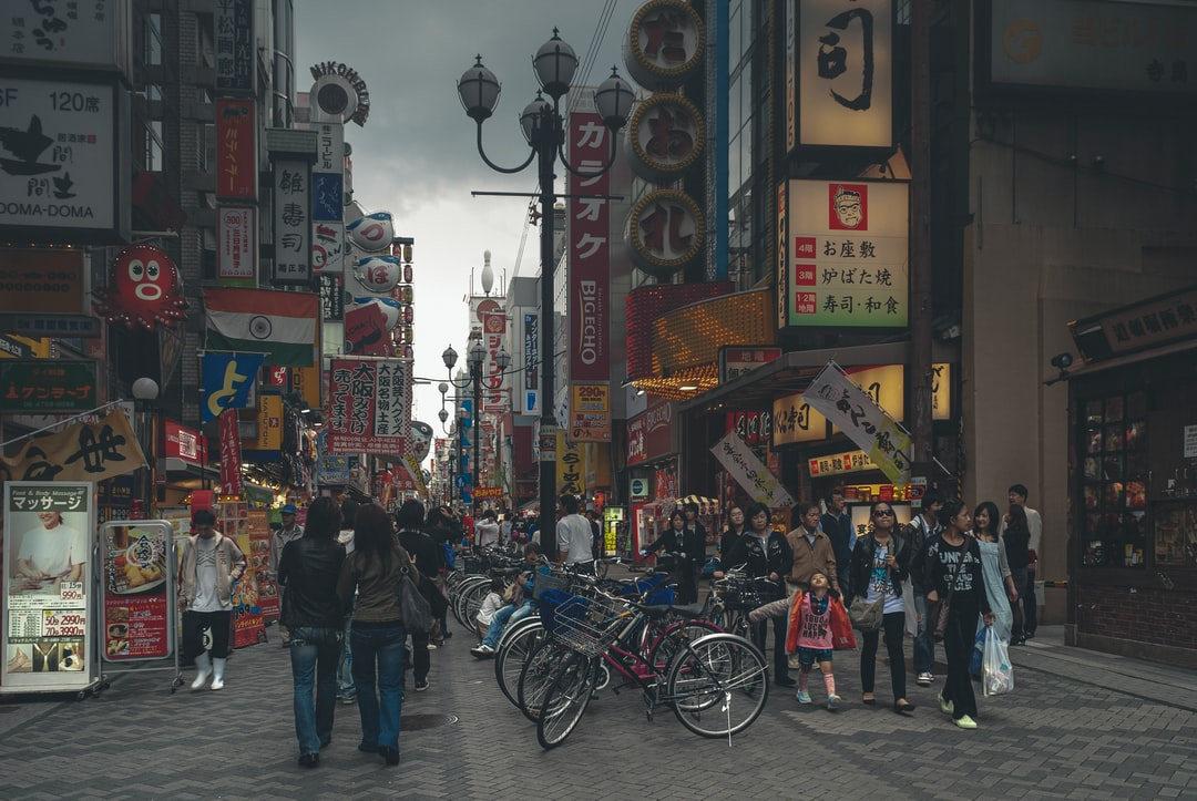 People on the streets of Osaka.