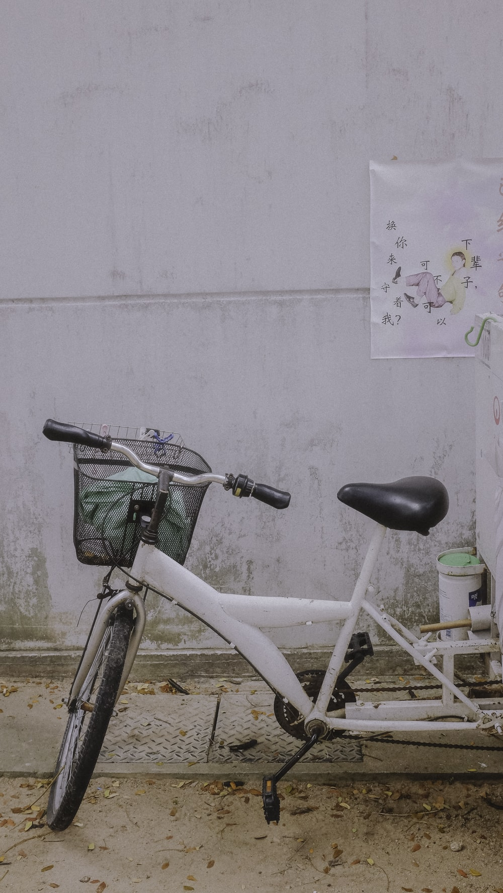 white and black city bike