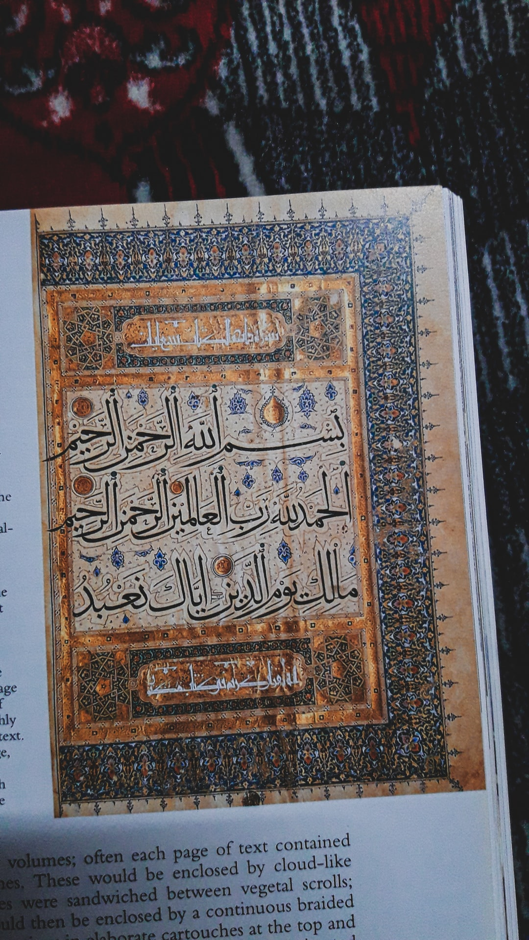 Opening verses of the Holy Quran