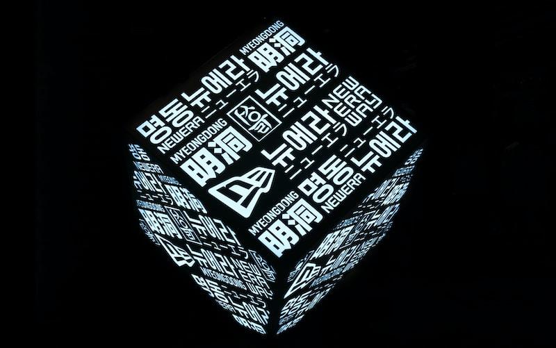 Ap Dong Xuan