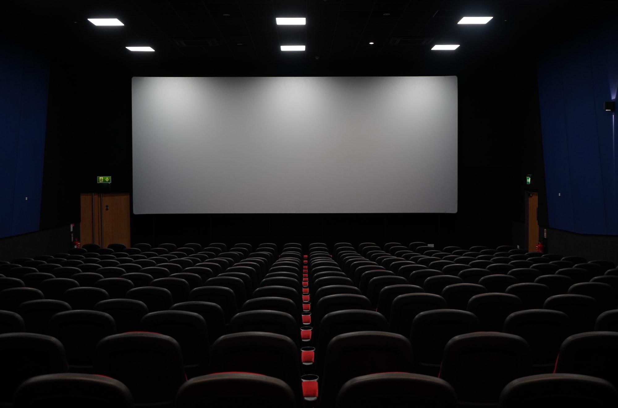 Кино на большом экране