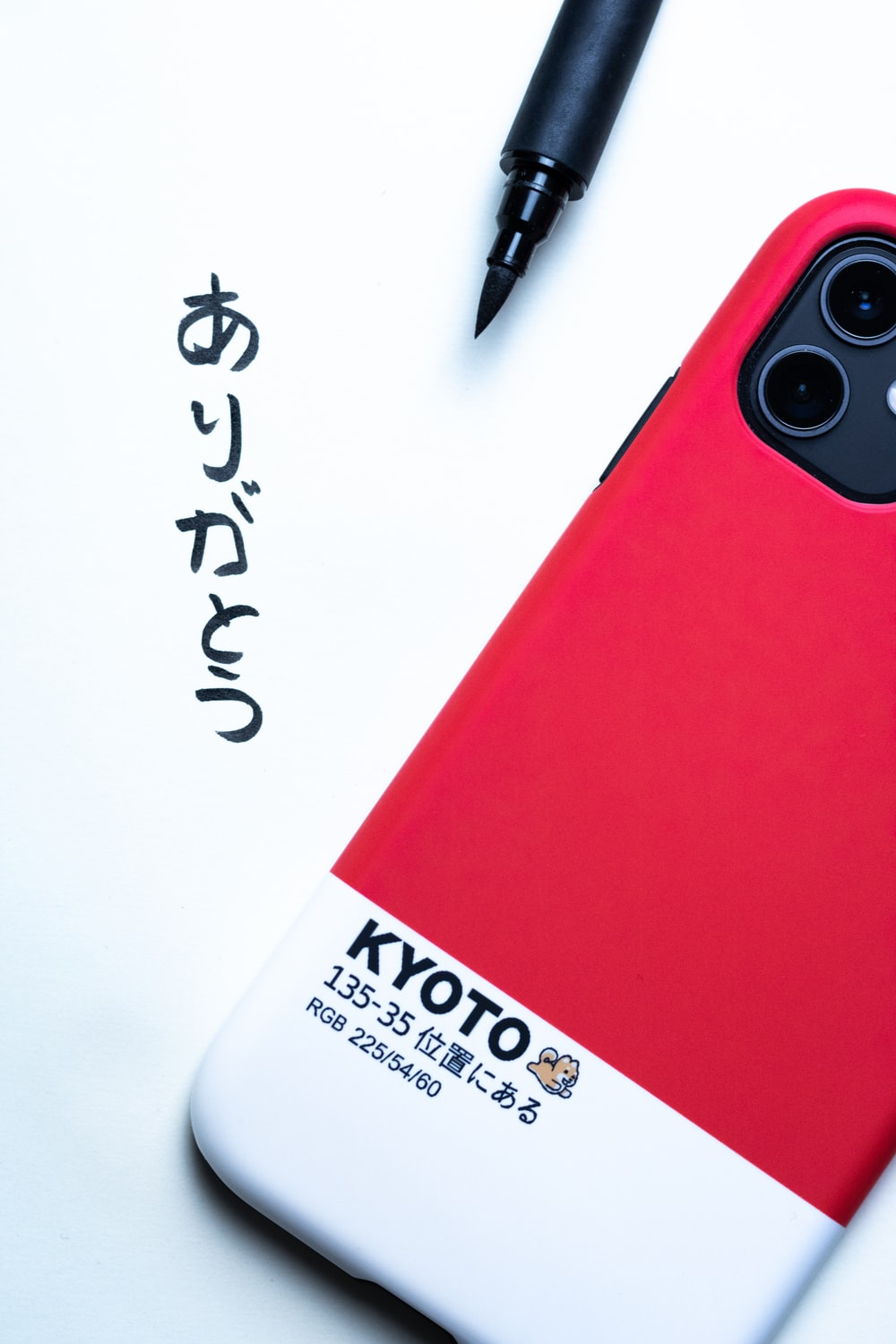red and white smartphone case