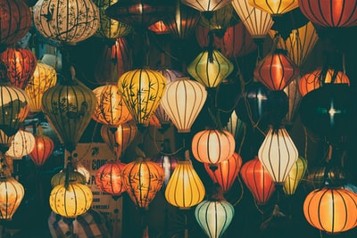 white and red paper lanterns vietnam zoom background