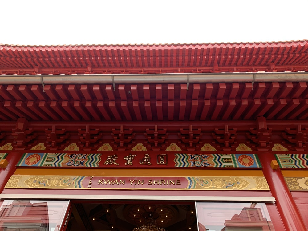 red and gold chinese temple