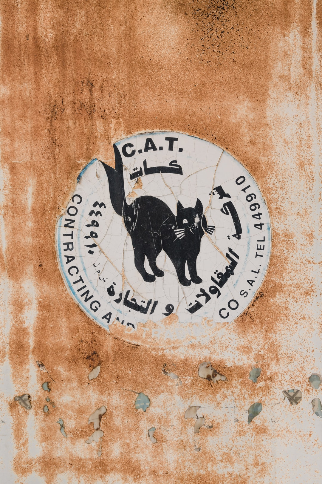 The faded logo of contracting and trading business sits on a wall in Beirut