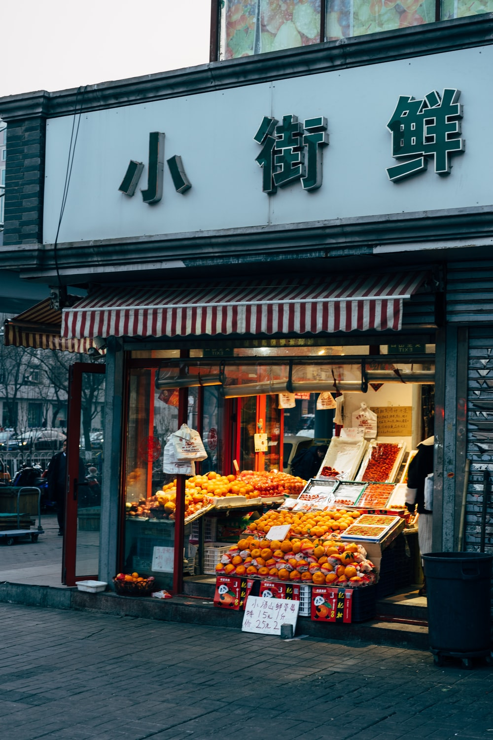 brown wooden store with assorted food display