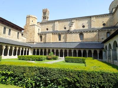 Cloitre de la Cathédrale Santa Maria d'Urgell