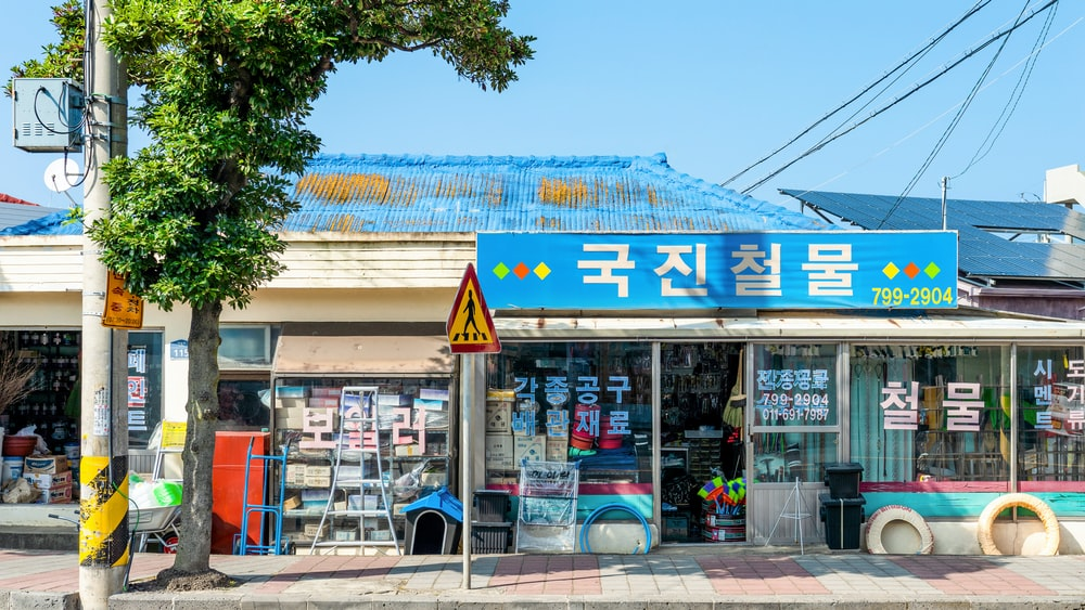 blue and white store front during daytime