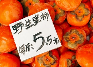 orange fruits on white wooden table