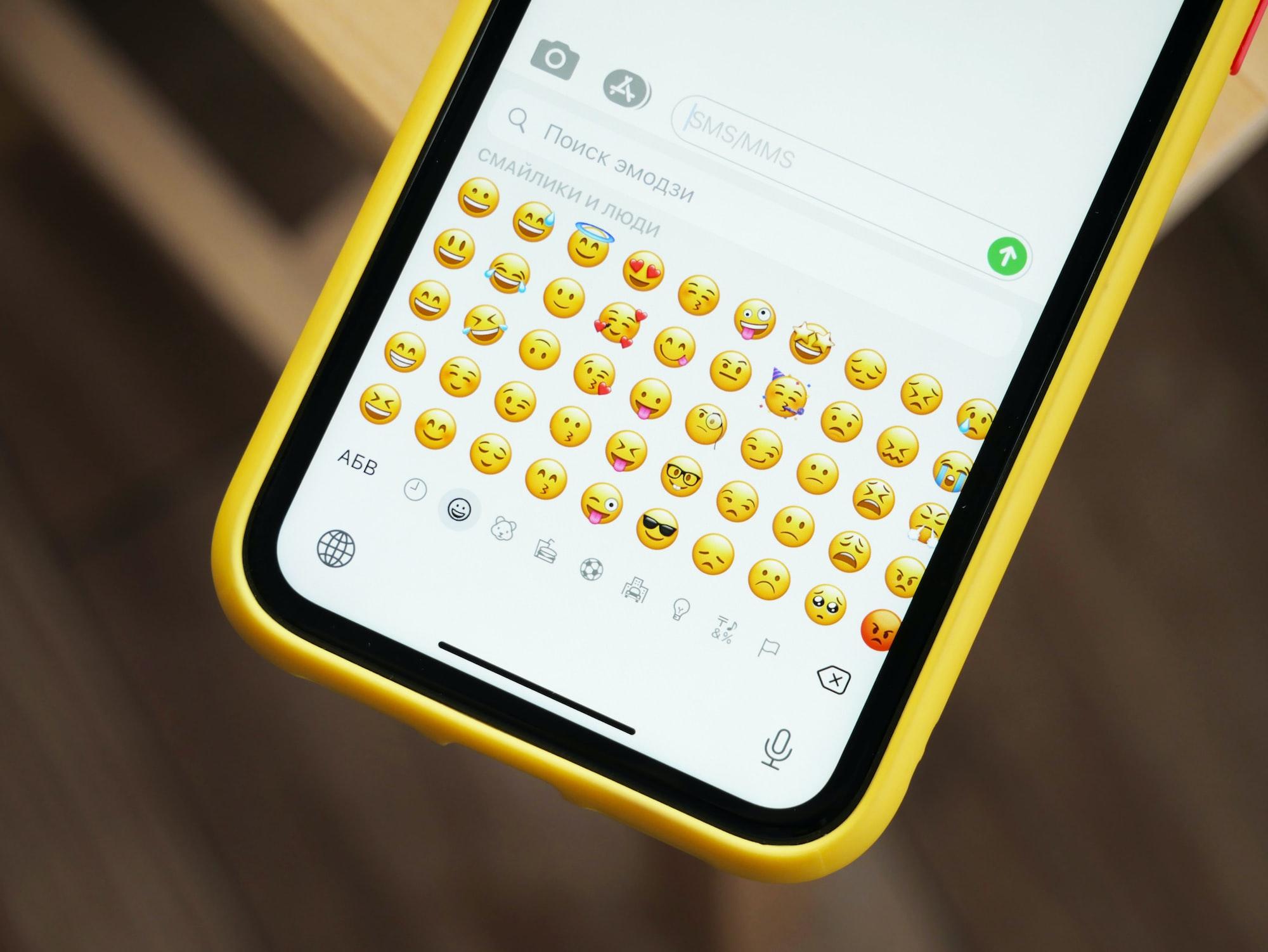 Markdown Emoji Markup ❄️
