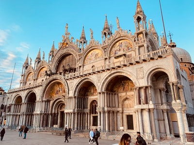 picture of Point of Interest in Campanile di San Marco, Italy