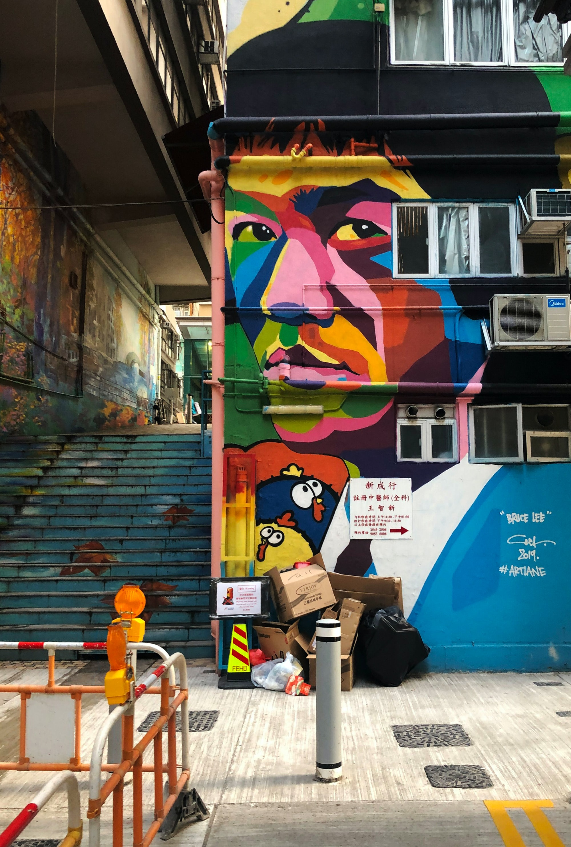 Artlane is a nice little space in Sai Ying Pun on Hong Kong island. It has really cool murals done by various artists.