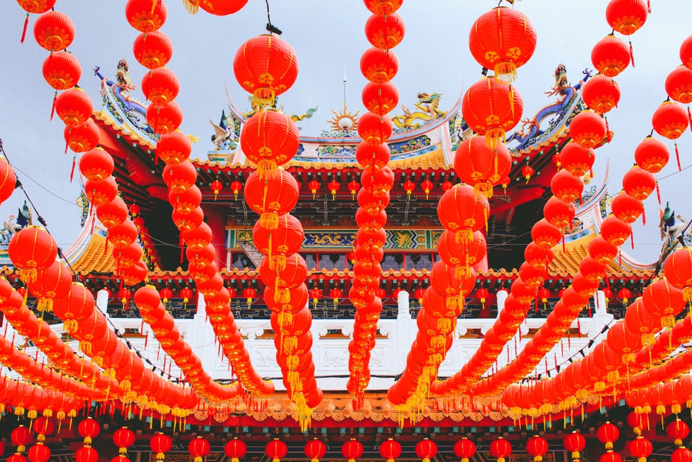 red and gold round lanterns