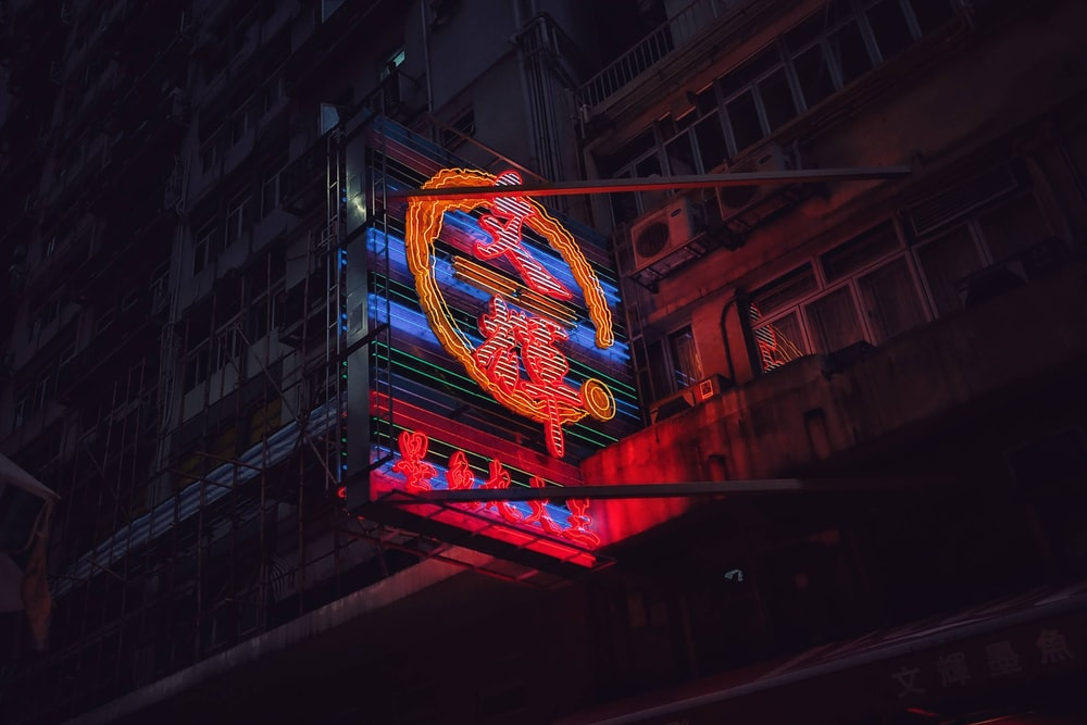 red and blue led signage