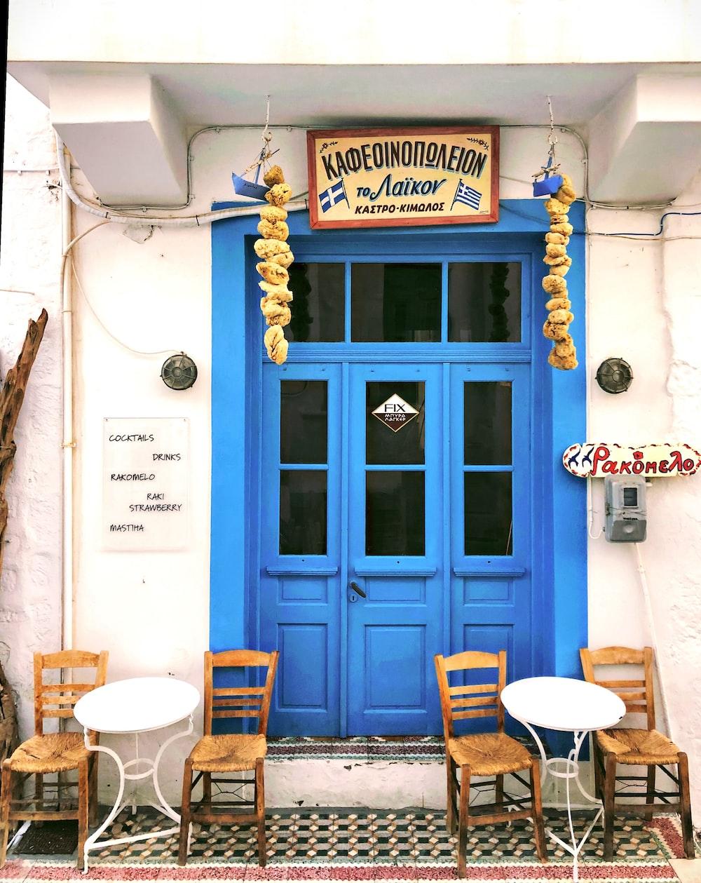 blue wooden door with blue wooden door