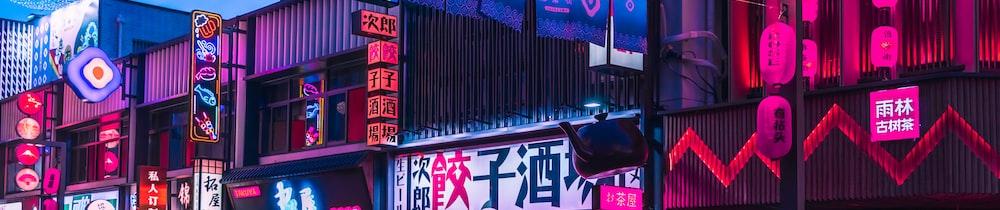 Kanpeki header image