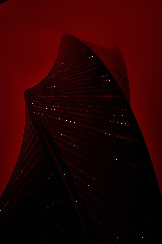 red and black umbrella illustration